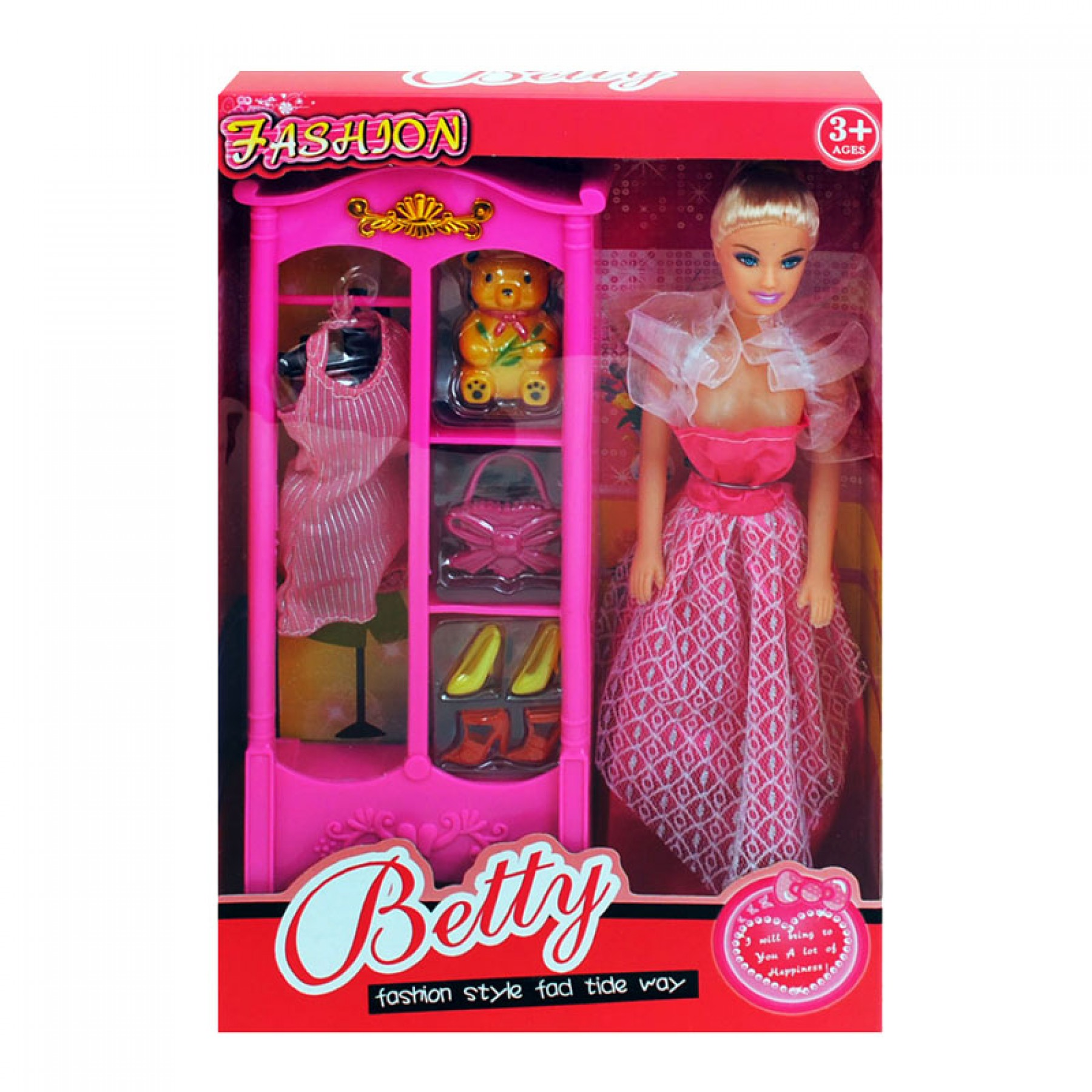 cdeea56c049 Кукла